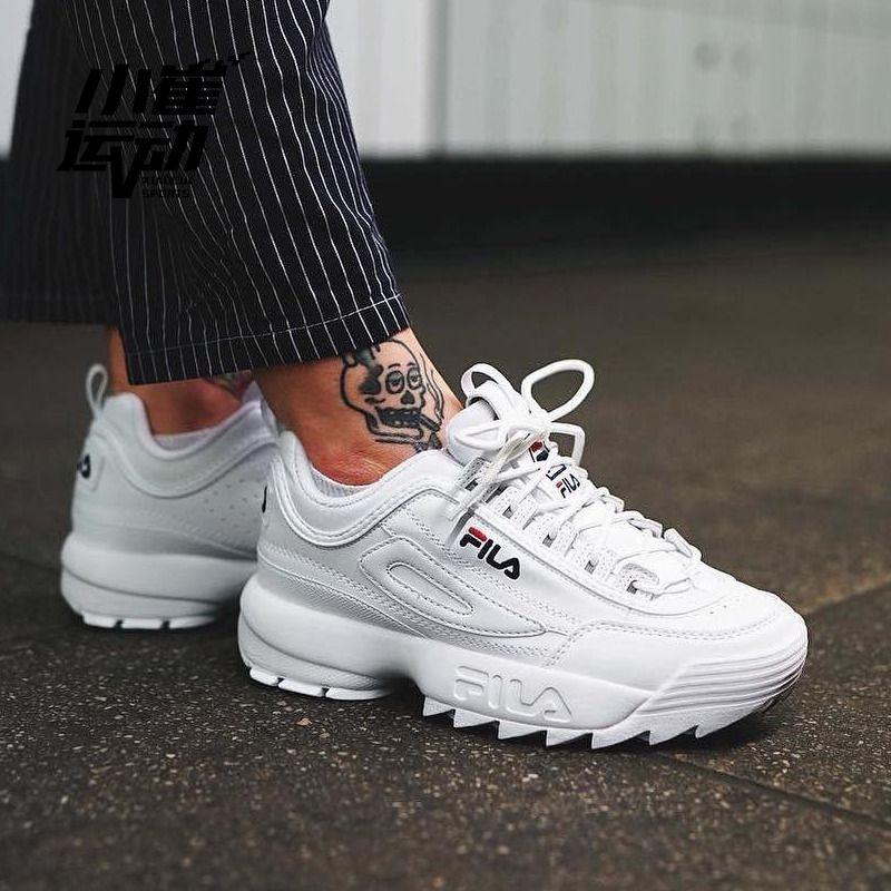 Fila Disruptor II | Kicks in 2019 | Sneakers, Fila ...