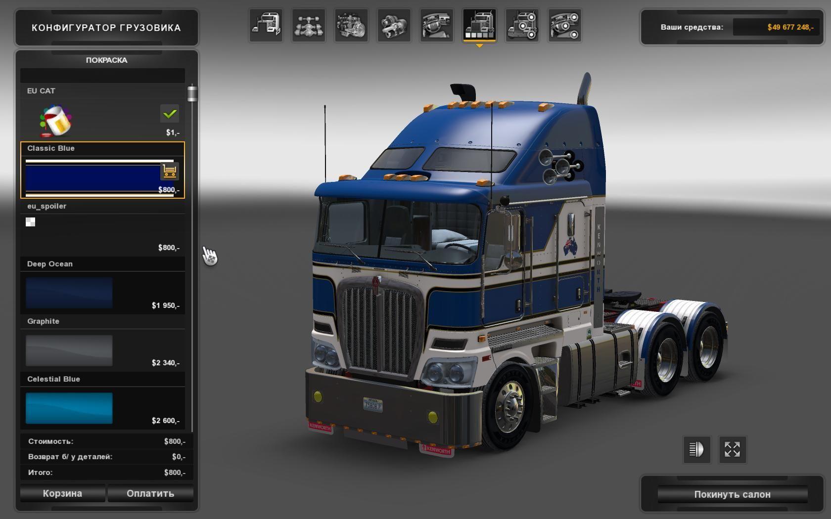 Kenworth k200 version 10 truck edited by badboy s american truck simulator mod