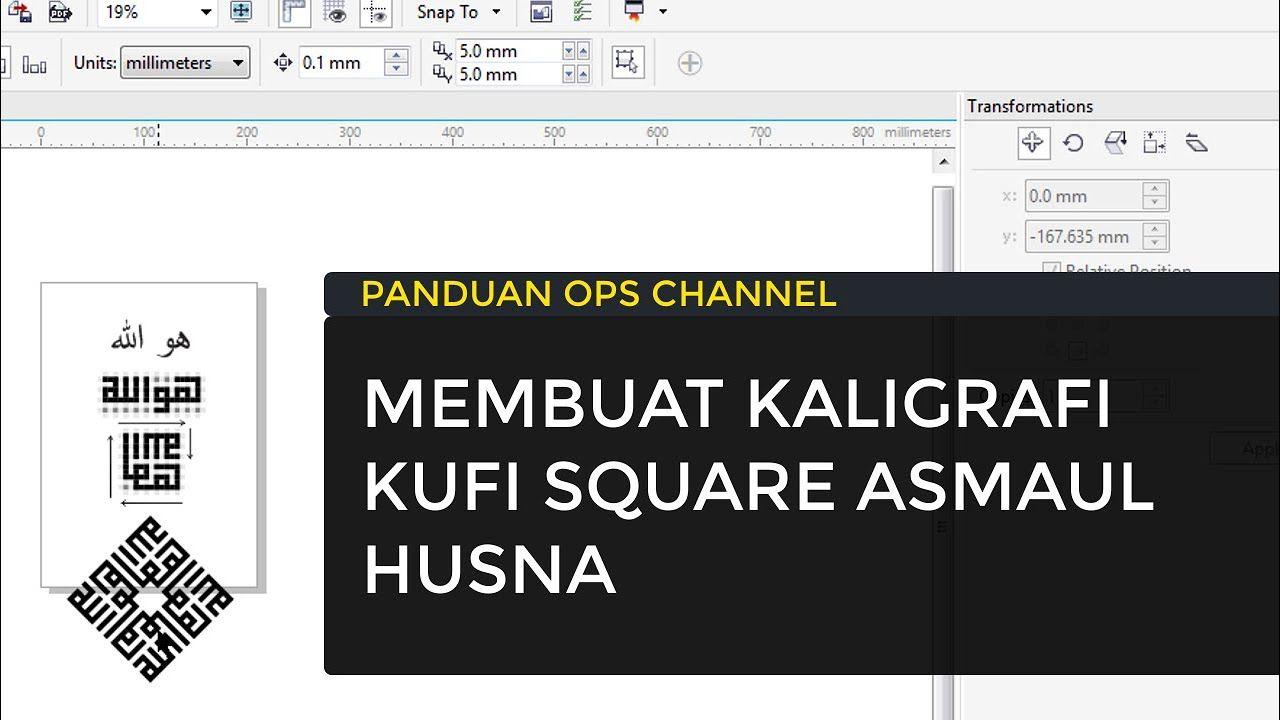 Kaligrafi Kufi Square Asmaul Husna 01 Huwa Allah Square Allah The Unit