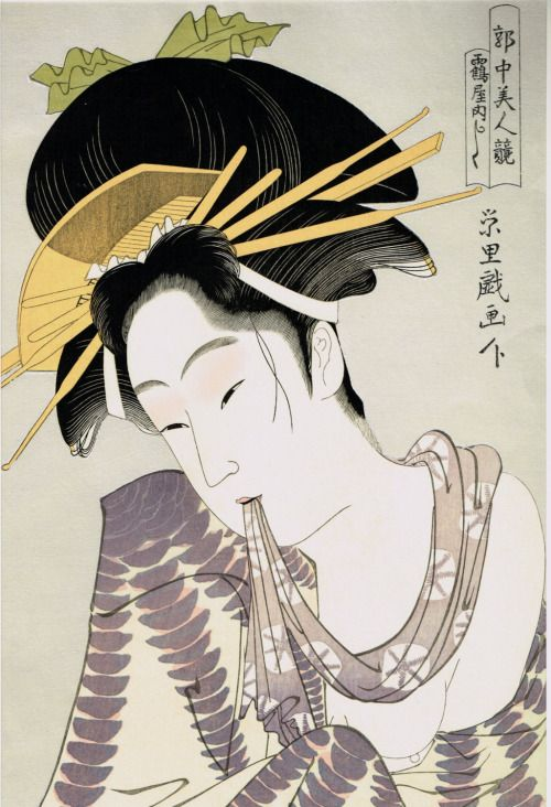 "Japanese Ukiyo-e Woodblock print, Chokosai Eiri, ""Comparison Of Brothel Beautyies: The Coutesan Kashiku Of The Tsuru-Ya House"""