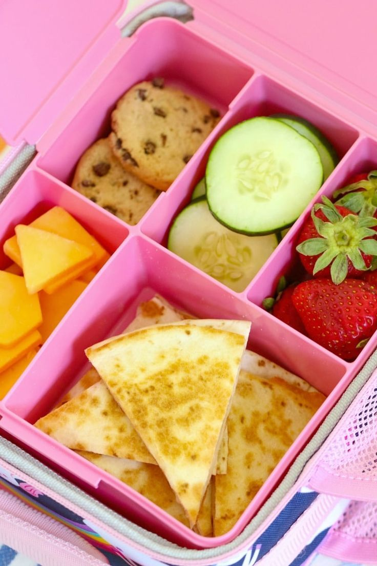 Back To School Lunch Box Idea with Horizon images