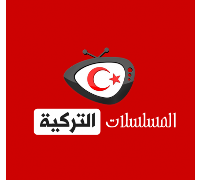 تحميل تطبيق البطاقة الذكية تكامل تطبيق البطاقة الذكية في سوريا 2020 موقع برنامج Vodafone Logo Tech Company Logos Company Logo