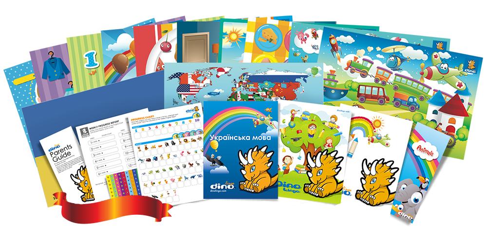 Ukrainian for kids Poster & Book set