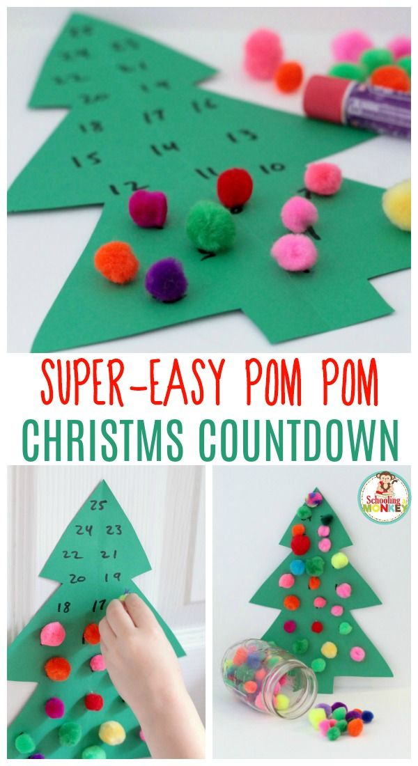 How to Make the Best Simple Christmas Tree Advent Calendar Advent