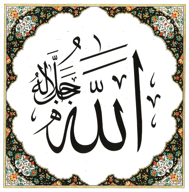 Islamic Muslim Art Handmade Holy Koran Quran Arabic