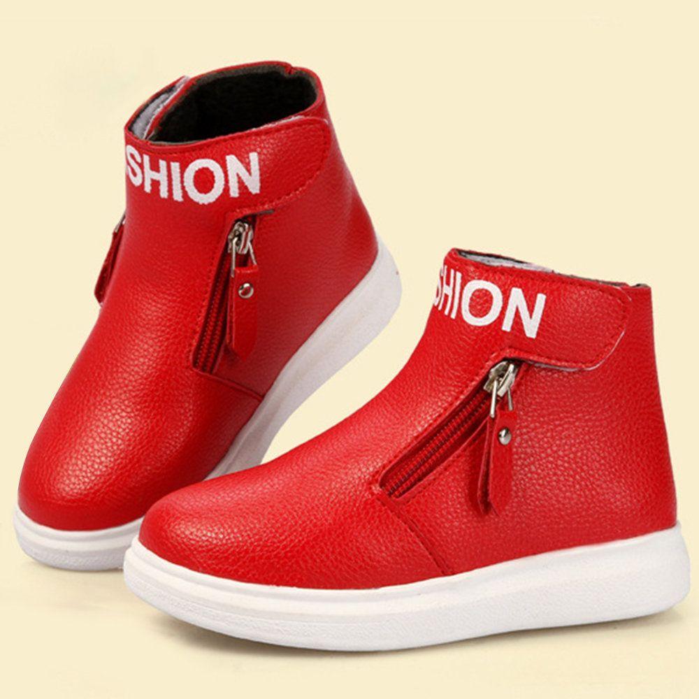 7fe2d14e9868d81e8e1a0d64dc0a5073 - How To Get Money For Shoes As A Kid