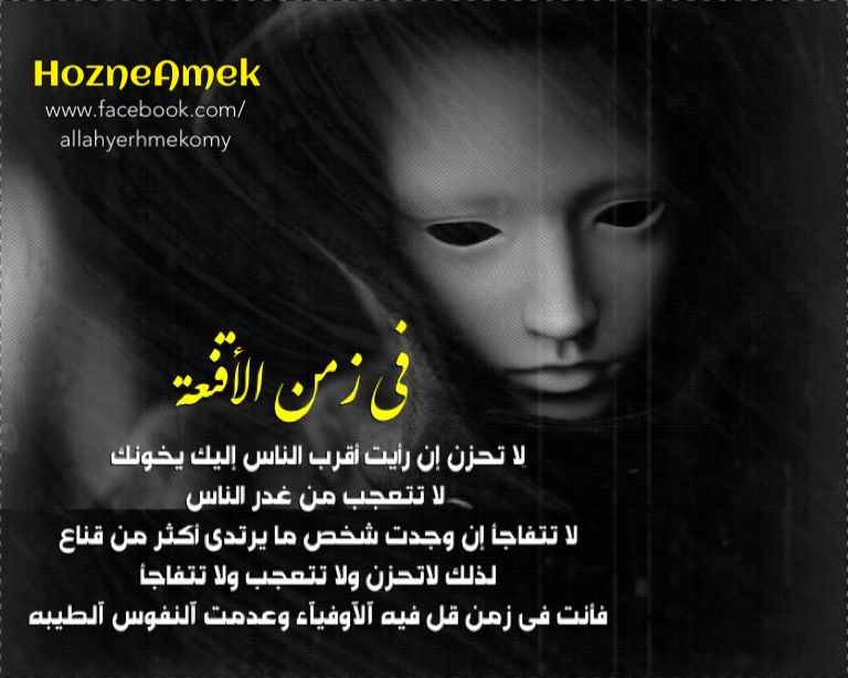Pin By Fayrouz On I Love Mom I Love Mom Love Mom My Love