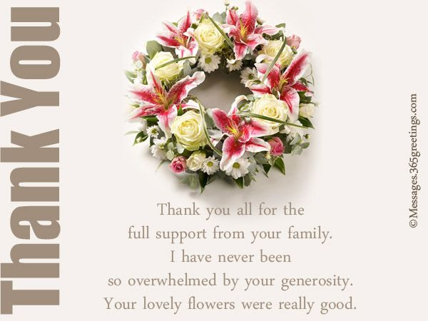 Funeral Thank You Notes With Images Funeral Thank You Notes