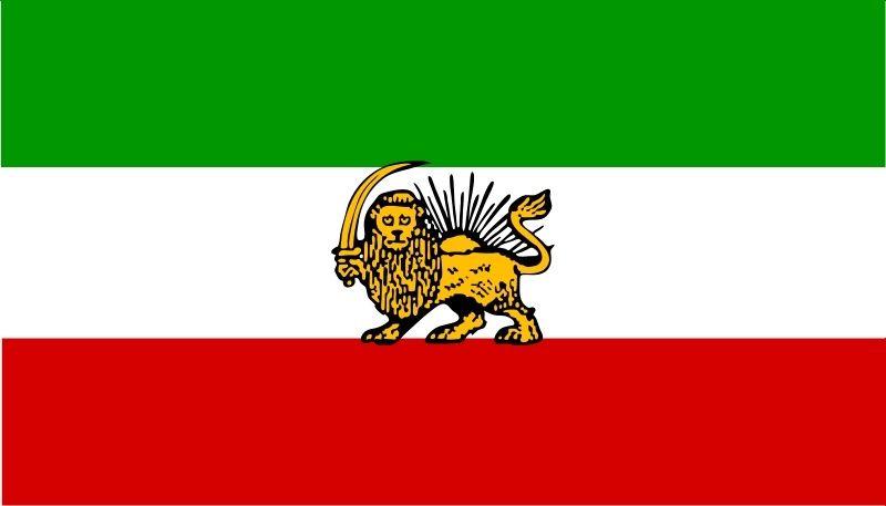 Old Iranian Flag Iranian Flag Flag Iran