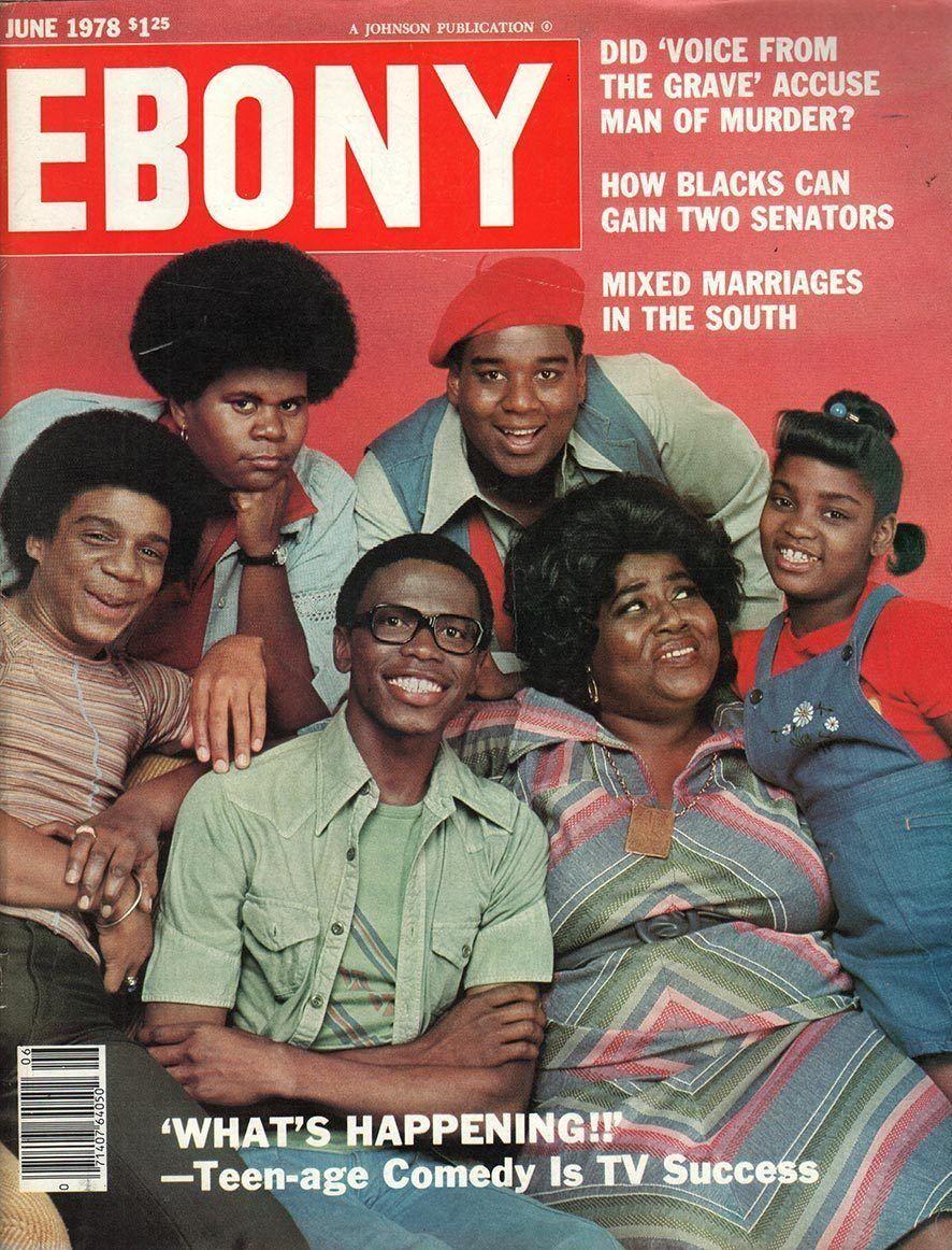 Serena Ebony Cover