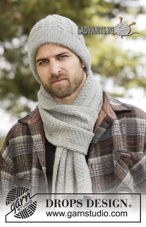 вязаная мужская шапка с косами отворотом и шарф вязаные мужские