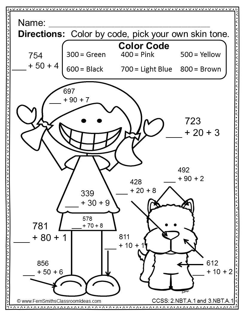 Worksheet Place Answers : Rd grade go math color by numbers break apart