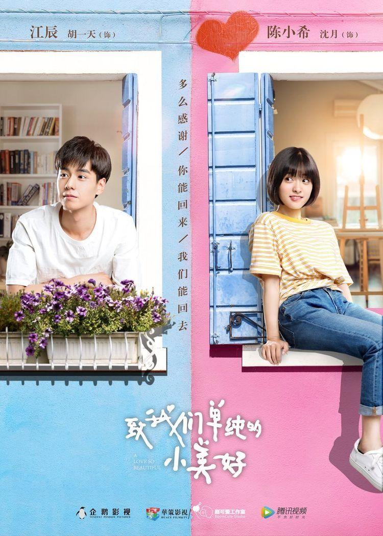 Resultado de imagen de A LOVE SO BEAUTIFUL poster