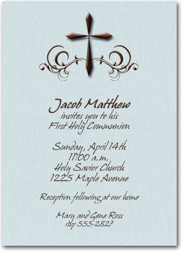 Swirled Brown Cross on Shimmery Blue Religious Invitations - best of invitation text adalah