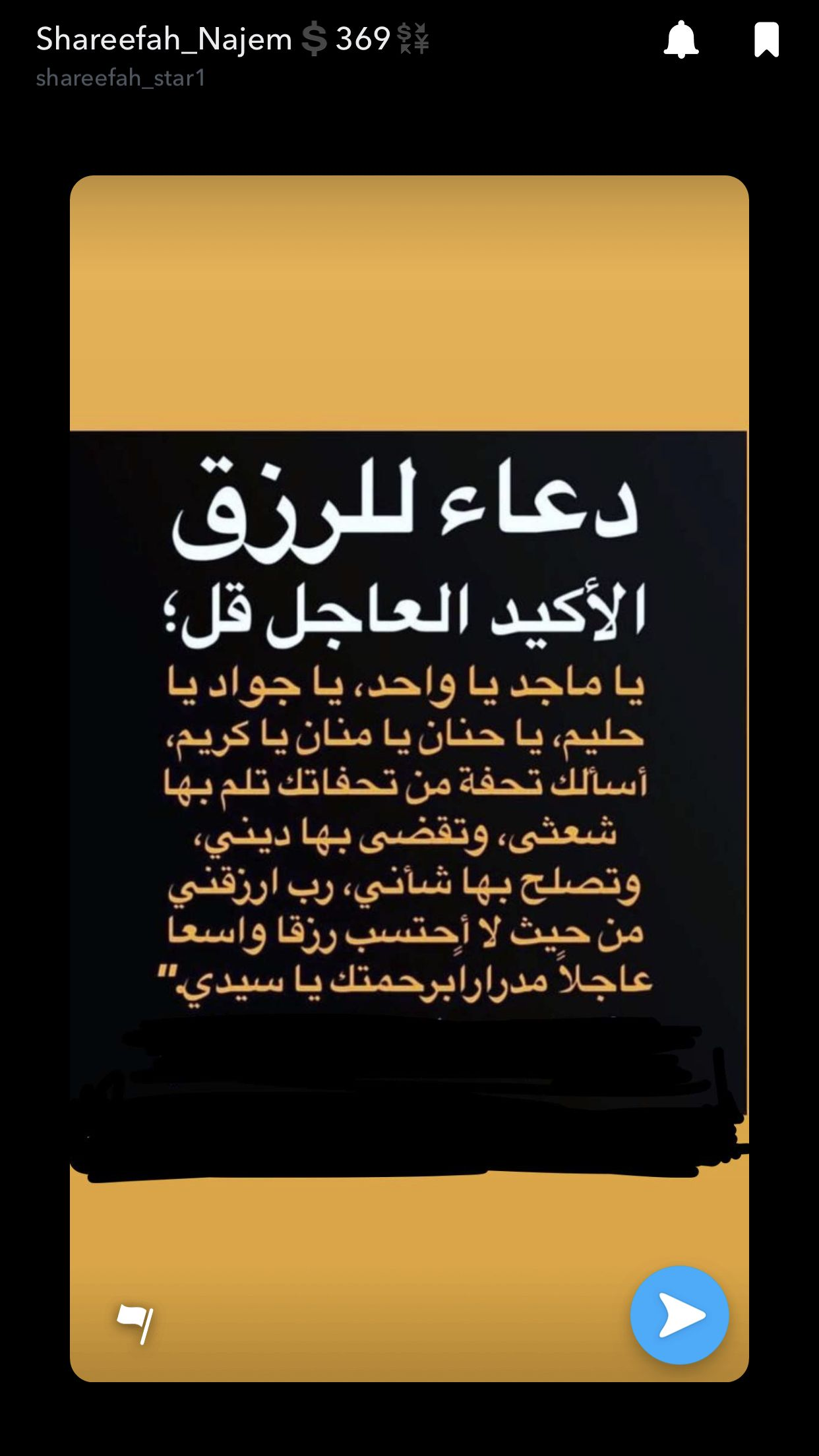 أوراد مجربة Islam Facts Islamic Quotes Quran Quotes