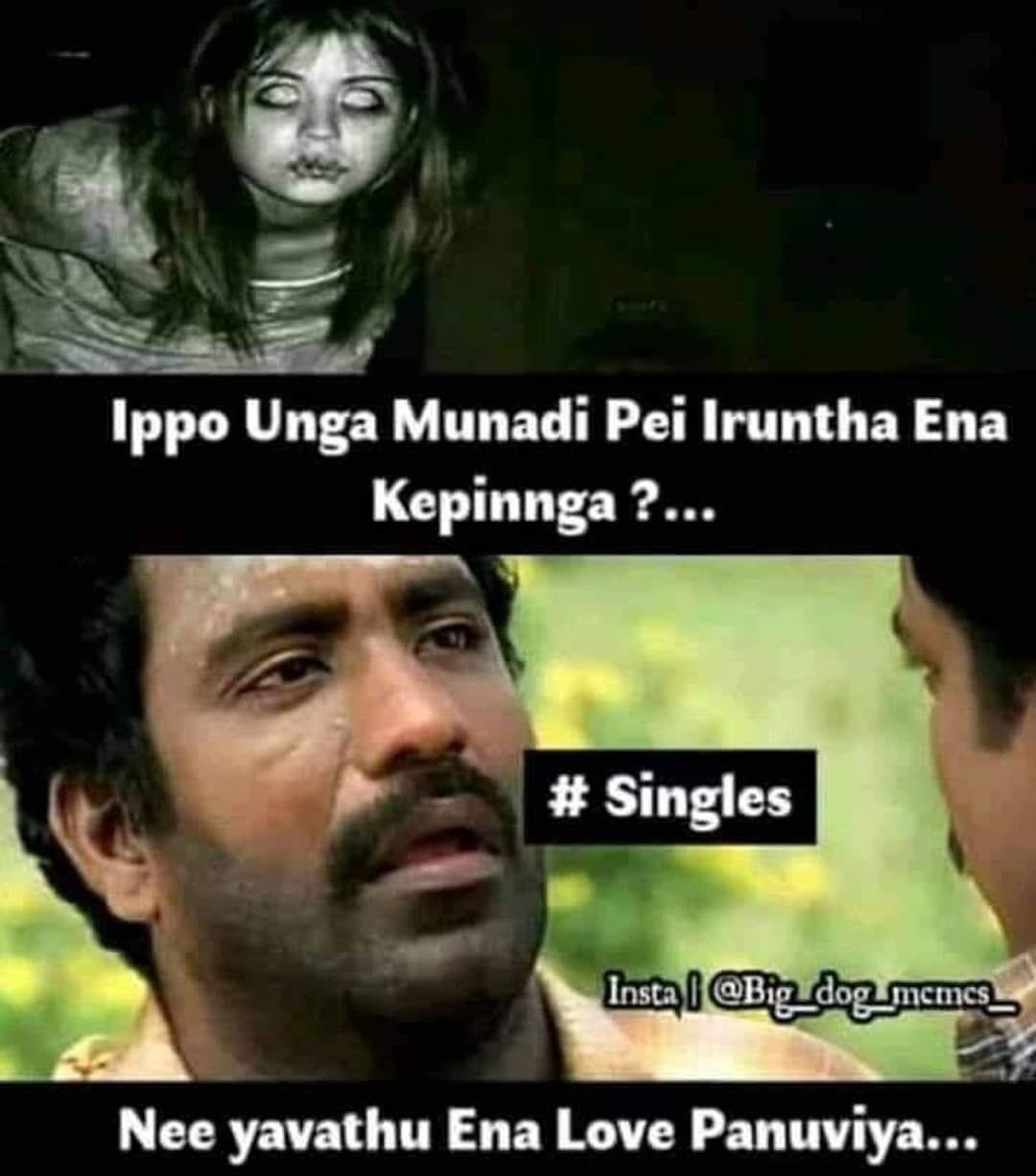 Tamil Comedy Memes Tamil Funny Memes Comedy Memes