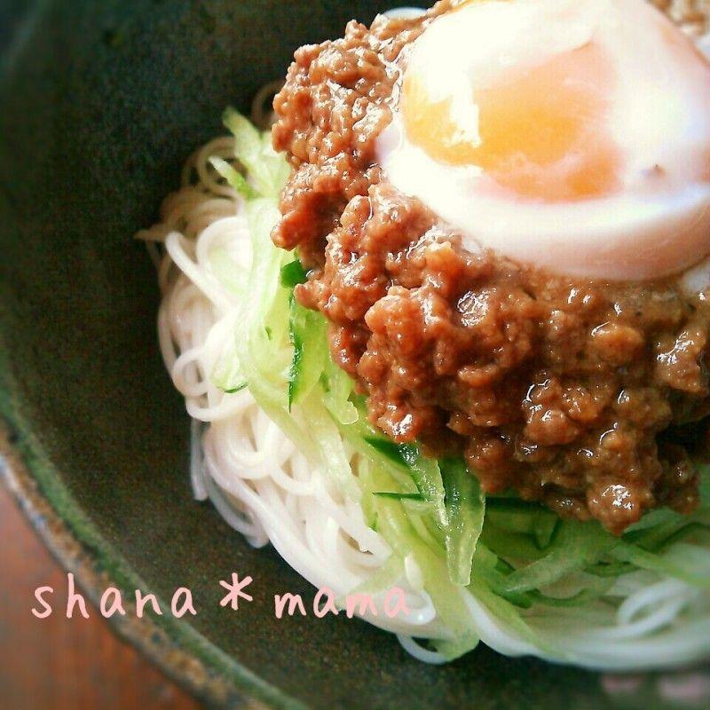 Photo of しゃなママ「七夕には素麺♪我が家自慢の甘辛肉味噌素麺♪」