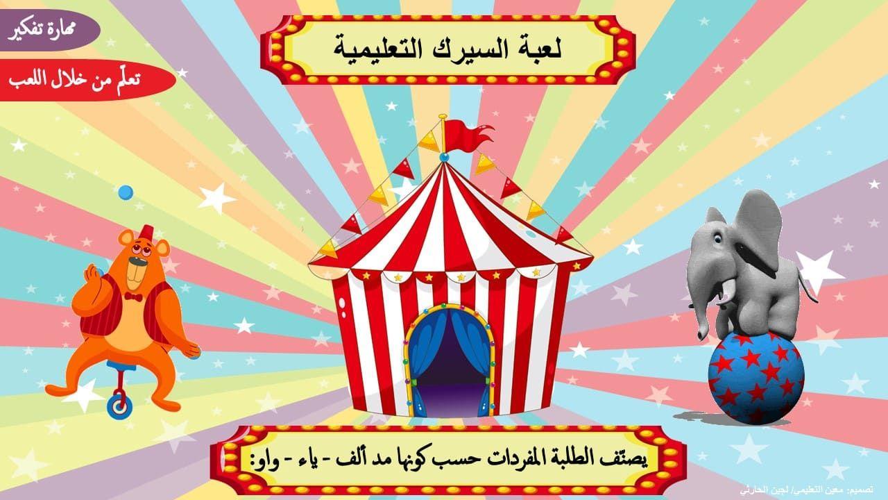 ترقبوا مسابقات وجوائز النسائم هدايا قي مة في انتظاركم معارضنا الكويت السالمية مجمع الأذينة السالمية مجمع الأنفال الفروا Movie Posters Movies Poster