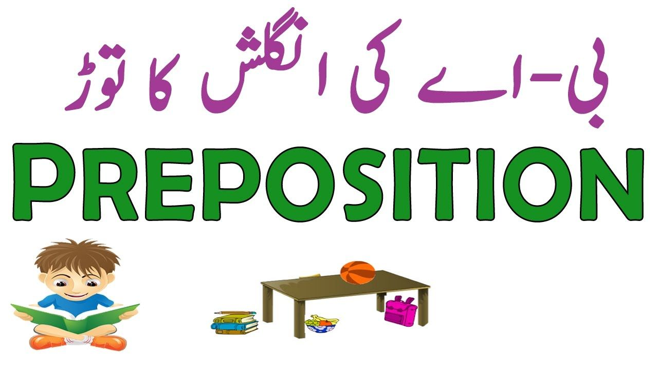 Tips for Learning Prepositions Structure With Rules Learn
