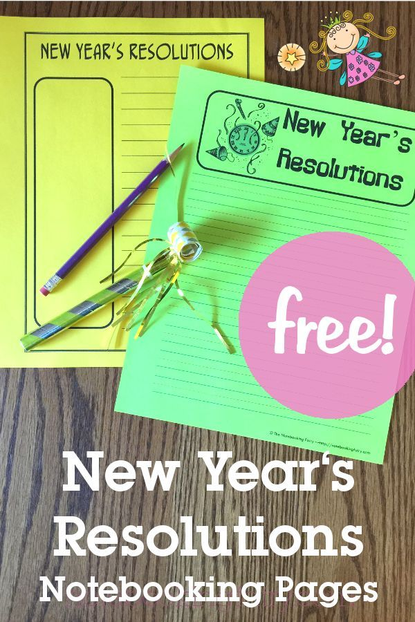free new year's resolutions notebooking pages Homeschool