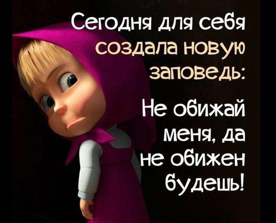 Odnoklassniki Yumoristicheskie Citaty Veselye Vyskazyvaniya