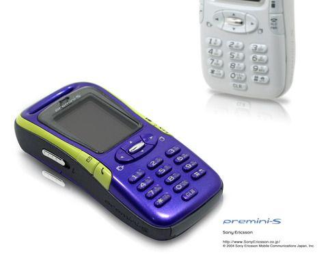 Photo of 秋吉 健のArcaic Singularity:モバイル端末が「軽薄短小」の先に見つけたもの。ケータイやスマホの進化から「ちょどいいサイズ」の探求について考える【コラム】 : S-MAX