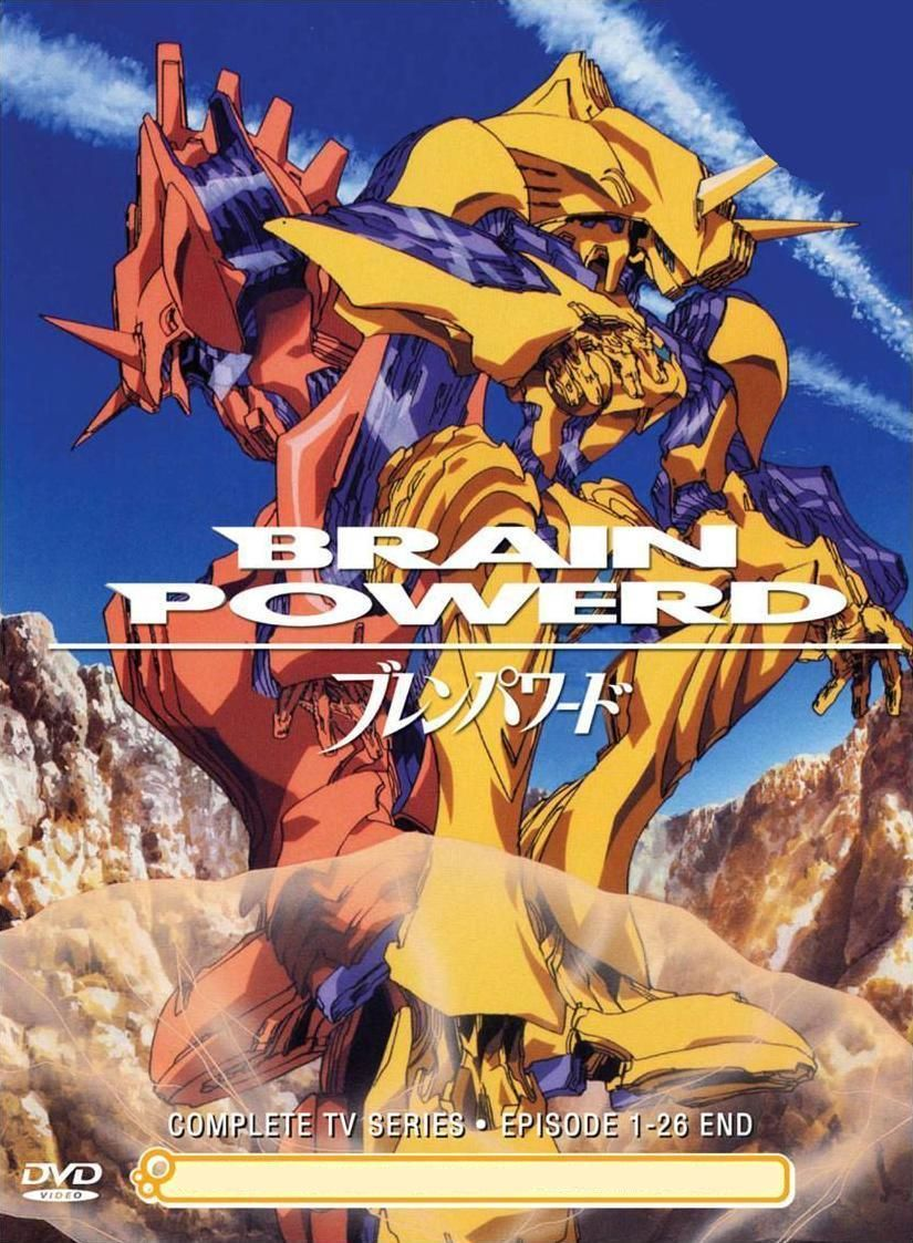 brain powerd loved the brains in super robot wars the anime was kinda disappointing but the game was awesome anime super robot mech