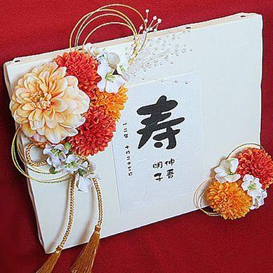 Japanische Begrussungskarte Google Suche Hochzeit