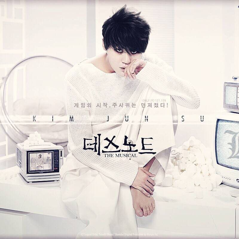 Junsu Baby ❤️ JYJ Hearts