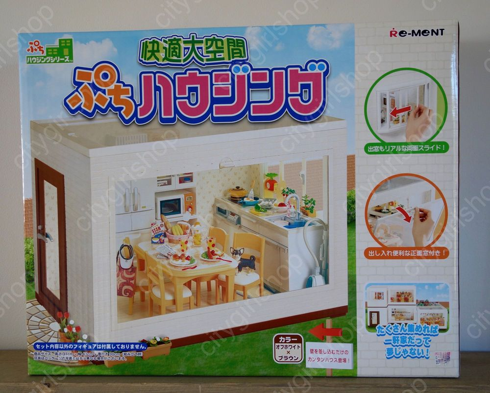 Miniature Collection Set RARE No.07 Re-Ment Dollhouse Miniature Donuts To Go