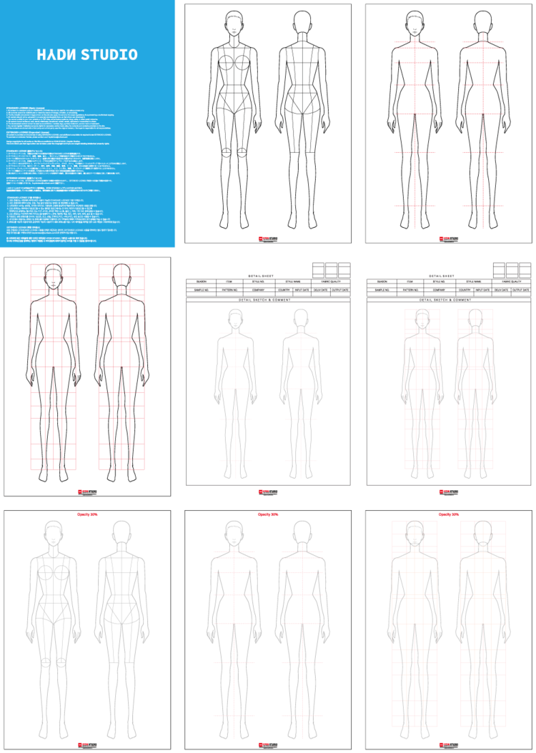 Fashion Design Body Template Croquis Template Female Fashion Figure Templates Drawing Template For Clothing Designers Sample Body In 2021 Fashion Figure Templates Body Template Fashion Figures