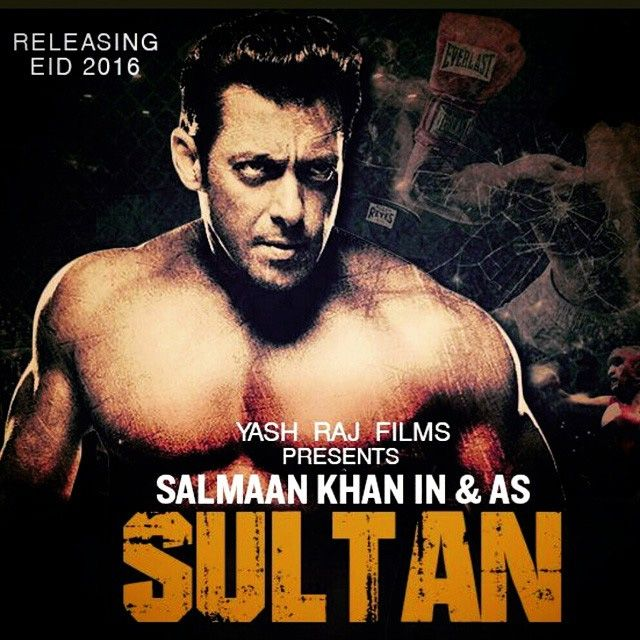 Sultaan Malayalam Movie Mp3 Song Free Download