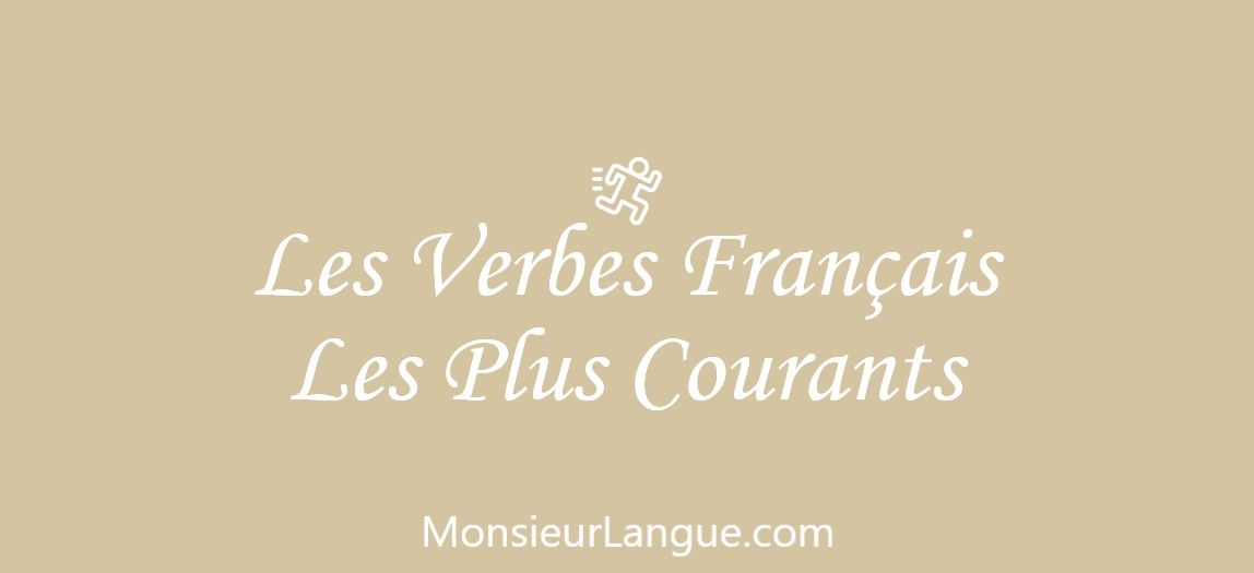フランス語頻出動詞 2021 動詞 フランス語 勉強 フランス語