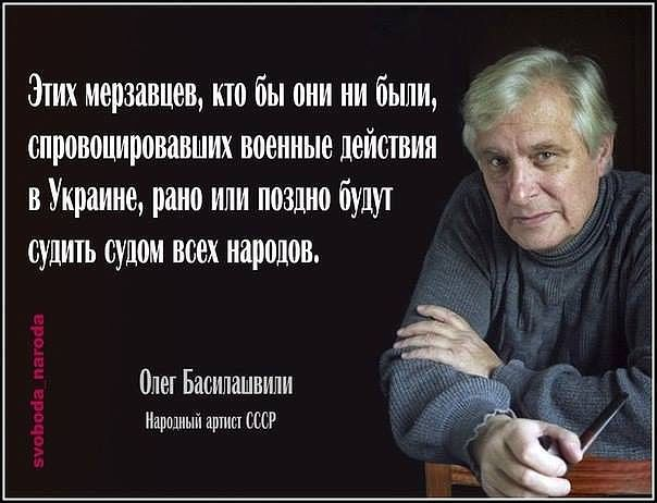 """Если Киев хочет улучшить наши отношения, они должны немедленно отпустить танкер """"NEYMA"""", - сенатор РФ Джабаров - Цензор.НЕТ 577"""