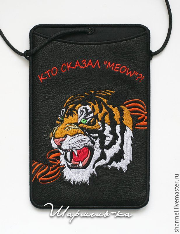 """Купить Чехол для планшета, ipad вышитый """"Тигр. Кто сказал мяу?"""" - чехол для телефона"""