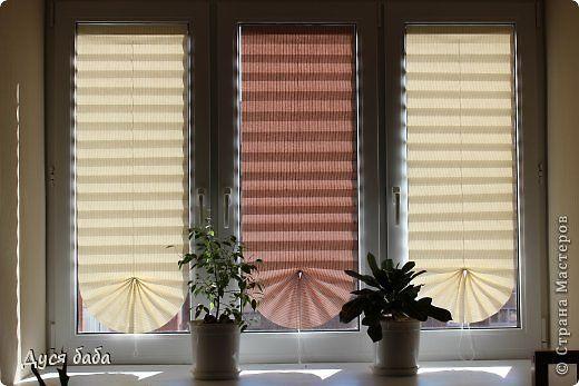 Diy Pull Up Paper Window Shade Dekor Okon Shtory Zhalyuzi