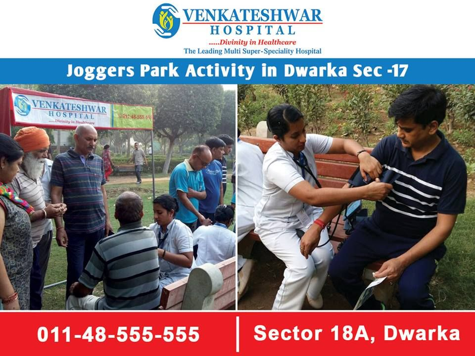 Joggers Park Activity in Dwarka Sec -17 - Venkateshwar ...