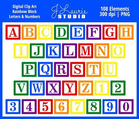Digital Alphabet Letters ClipartRainbow Block LettersBaby Blocks