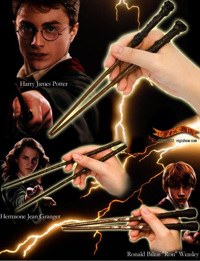 Harry Potter Magical Chopsticks Harry Potter Wand Harry Potter Harry Potter Obsession