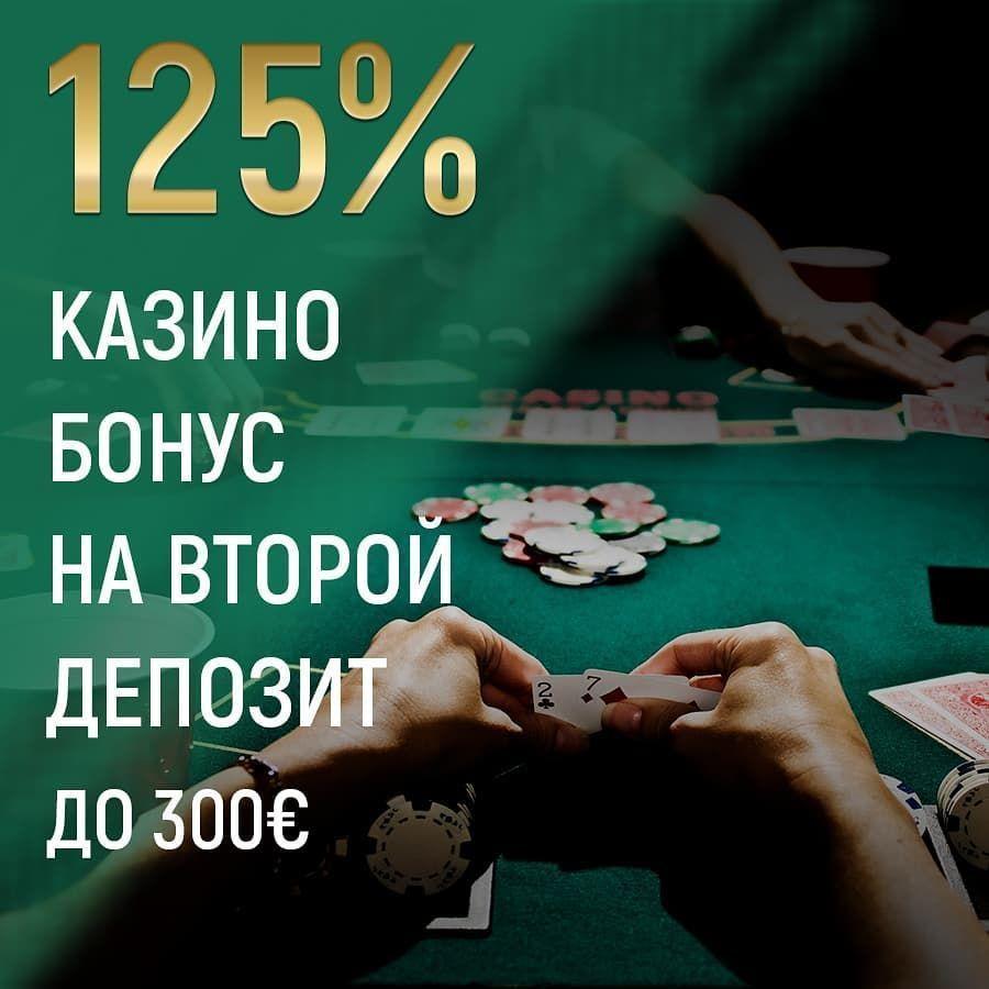 азартные игры с играть бесплатно 2021