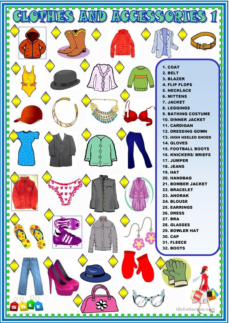 Body Parts Word Recognition Worksheet Printable together with Spot The Difference What Is Missing Beach Time Worksheet further F C B C Cbc F B F Cc C Doubles Addition Math Doubles additionally A A B Efdc Cee B E Teaching Science Teaching Resources in addition Big Summer Holidays Crossword. on weather words worksheet 1 matching
