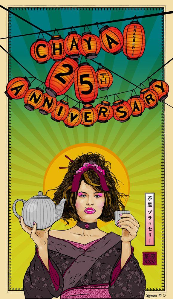 'Chaya Brasserie 25th Anniversary' by Erik Ries, via Behance