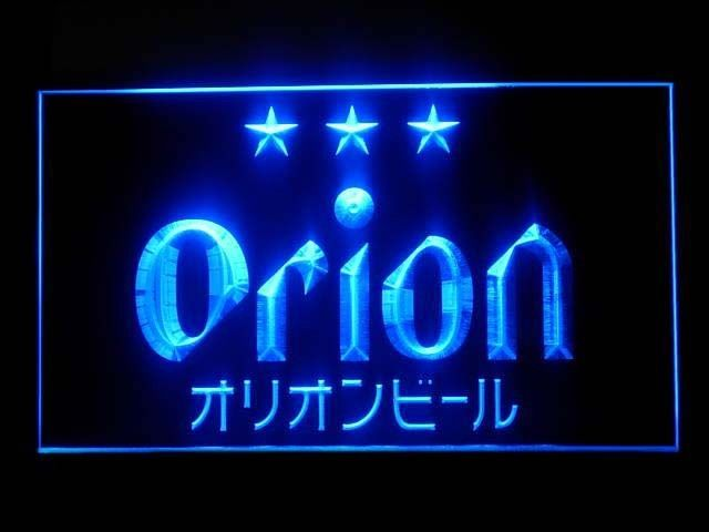 Orion beer logo neon light sign beer bar cocktail pinterest orion bar beer ads led light sign b in collectibles advertising other collectible ads aloadofball Image collections