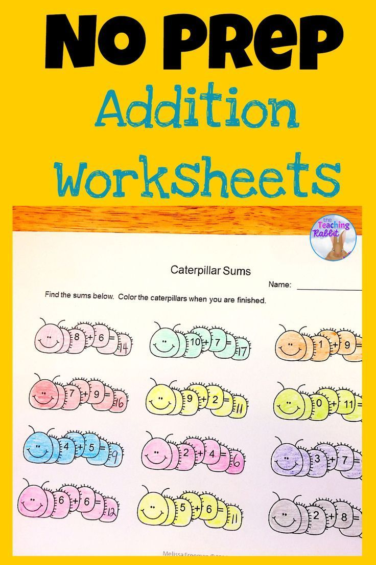 No Prep Addition Worksheets | Addition facts, Worksheets and ...