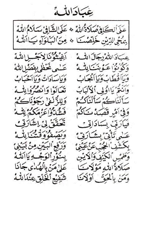 561060 459405587412296 120447148 N Jpg 460 785 Islamic Quotes Deep Words Words