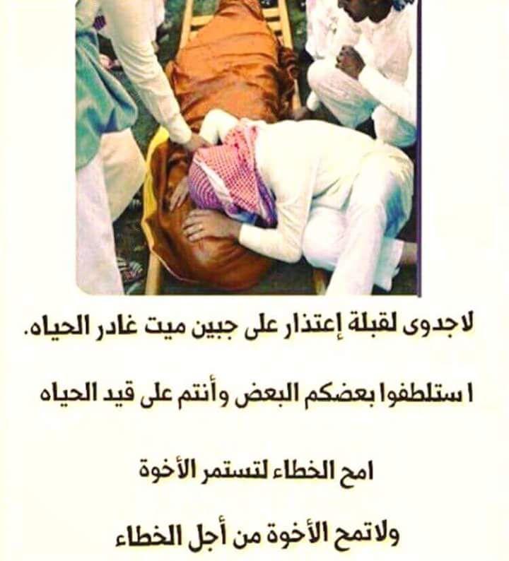 Pin By Right Ayman On You Ve Got Mail يوجد لديك رسالة Muslim Women Baseball Cards Baseball