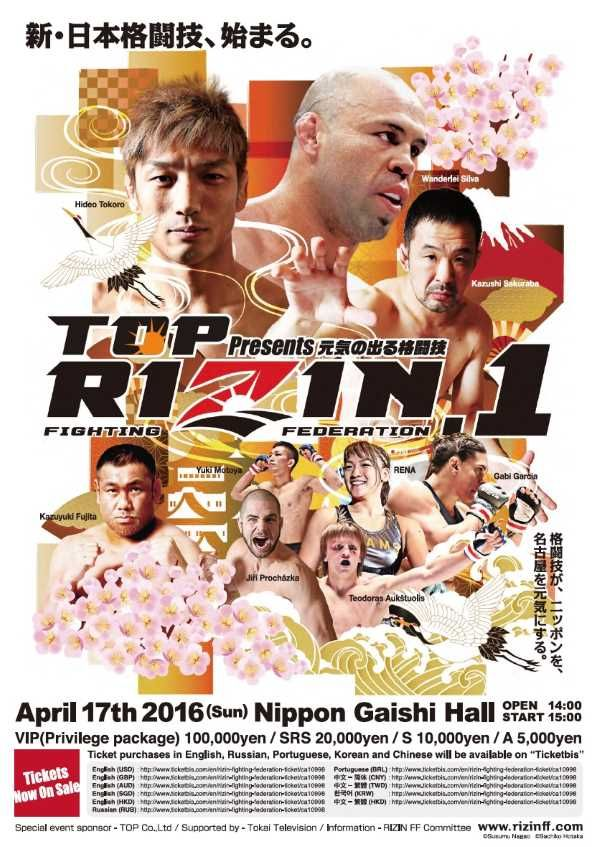 Japan uruguay betting expert boxing county antrim shield betting websites