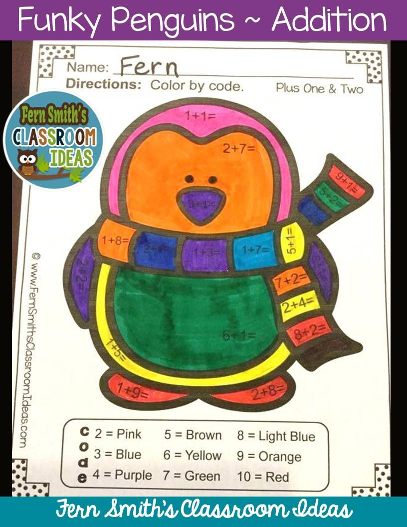 Color By Numbers Winter Funky Penguins Addition Facts   Addition ...