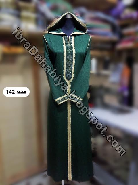 اللون الزيتي زاد جماله برشمة مرمة العقيق و الطرز في جلابة مغربية Fashion Formal Dresses Victorian Dress