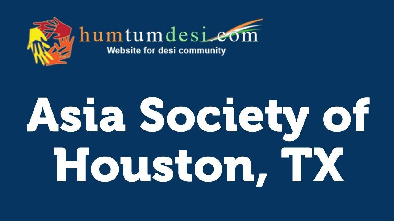 Asia Society Houston Wedding, Asia Society Houston
